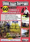 V�lo Tout Terrain  - N°205